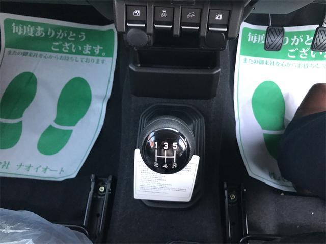 「スズキ」「ジムニー」「コンパクトカー」「茨城県」の中古車15