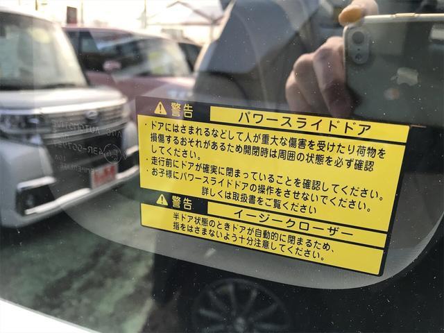 Gメイクアップ SAII TV ナビ 軽自動車 ETC(11枚目)