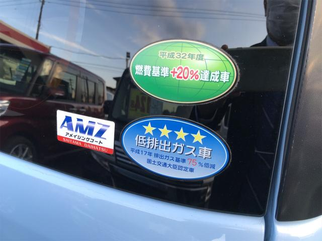 Gメイクアップ SAII TV ナビ 軽自動車 ETC(17枚目)