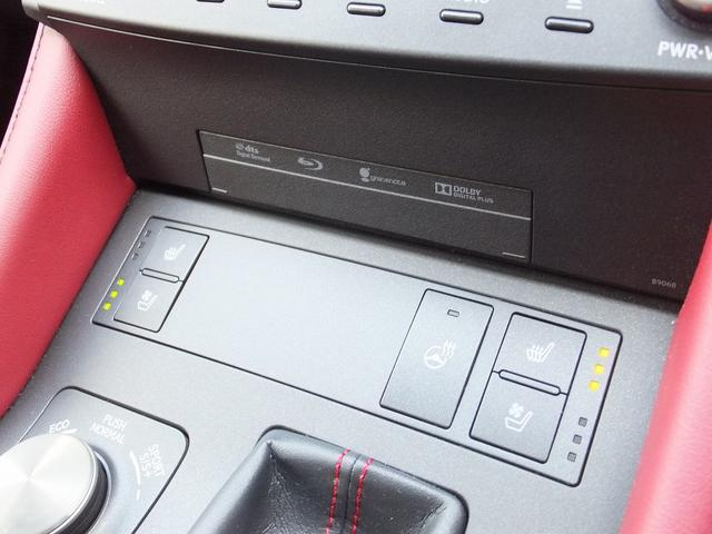 レクサス RC RC300h Fスポーツ赤革エアシート三眼LED専用19AW