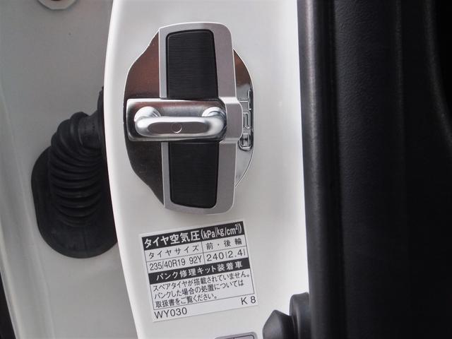 250G Sパッケージ G's カーボンルーフVer 3眼ヘッドランプ/TRD(サイドステップ/トランクスポイラー/ドアスタビライザー/ドアハンドルプロテクター)/ナビTV(BlurayOK)/カメラ/ドラレコ/サブウーハー/スロコン/内外カーボンパーツ(18枚目)
