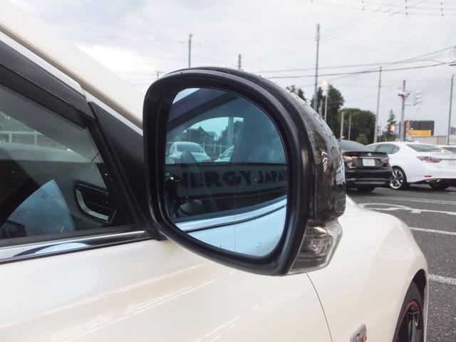 250G Sパッケージ G's カーボンルーフVer 3眼ヘッドランプ/TRD(サイドステップ/トランクスポイラー/ドアスタビライザー/ドアハンドルプロテクター)/ナビTV(BlurayOK)/カメラ/ドラレコ/サブウーハー/スロコン/内外カーボンパーツ(29枚目)