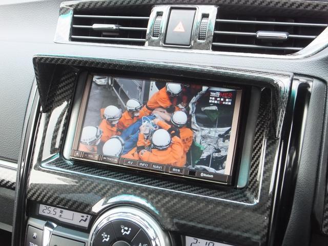 250G Sパッケージ G's カーボンルーフVer 3眼ヘッドランプ/TRD(サイドステップ/トランクスポイラー/ドアスタビライザー/ドアハンドルプロテクター)/ナビTV(BlurayOK)/カメラ/ドラレコ/サブウーハー/スロコン/内外カーボンパーツ(75枚目)