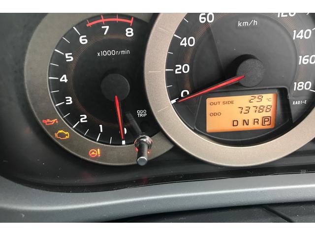 「トヨタ」「ヴァンガード」「SUV・クロカン」「茨城県」の中古車21