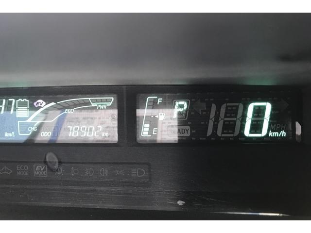 「トヨタ」「アクア」「コンパクトカー」「茨城県」の中古車18