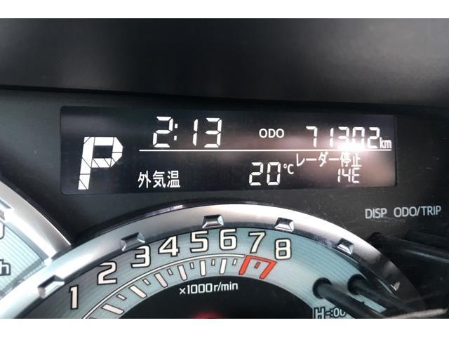 「トヨタ」「ピクシスメガ」「コンパクトカー」「茨城県」の中古車20