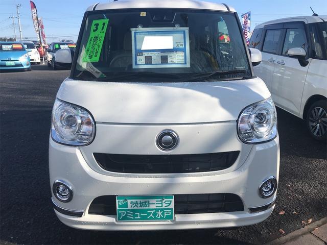 Gメイクアップリミテッド SAIII 軽自動車(2枚目)