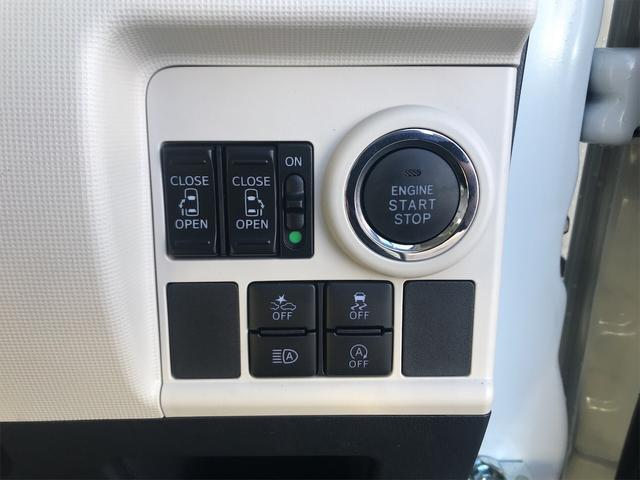 Gメイクアップリミテッド SAIII 軽自動車(13枚目)