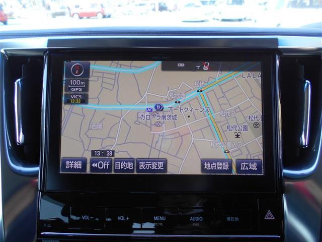 2.5S Aパッケージ フルセグ メモリーナビ DVD再生 バックカメラ ETC 両側電動スライド LEDヘッドランプ 乗車定員7人 記録簿(8枚目)