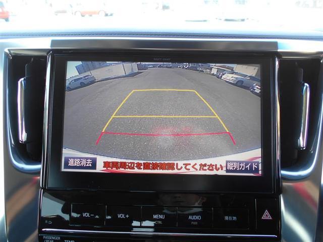2.5S Aパッケージ フルセグ メモリーナビ DVD再生 バックカメラ ETC 両側電動スライド LEDヘッドランプ 乗車定員7人 記録簿(9枚目)
