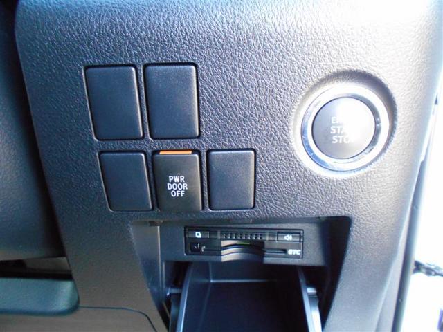 2.5S Aパッケージ フルセグ メモリーナビ DVD再生 バックカメラ ETC 両側電動スライド LEDヘッドランプ 乗車定員7人 記録簿(12枚目)