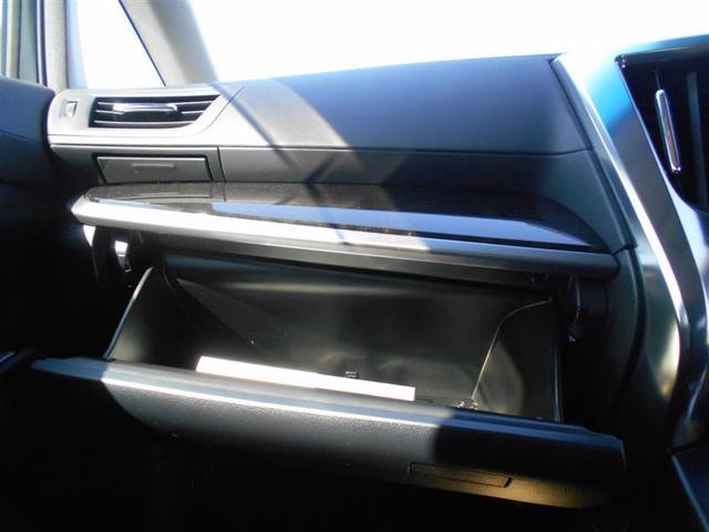 2.5S Aパッケージ フルセグ メモリーナビ DVD再生 バックカメラ ETC 両側電動スライド LEDヘッドランプ 乗車定員7人 記録簿(13枚目)