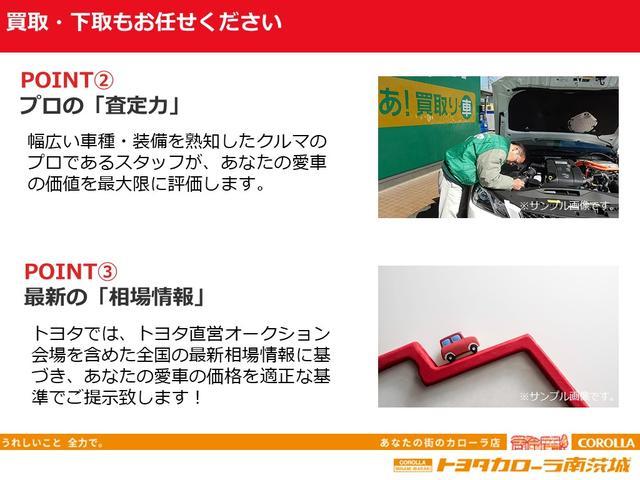 2.5S Aパッケージ フルセグ メモリーナビ DVD再生 バックカメラ ETC 両側電動スライド LEDヘッドランプ 乗車定員7人 記録簿(31枚目)