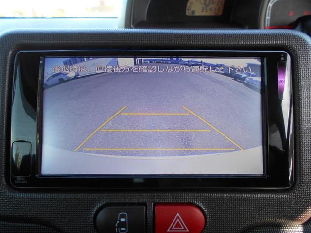 F フルセグ メモリーナビ バックカメラ ETC 電動スライドドア ウオークスルー 記録簿(9枚目)