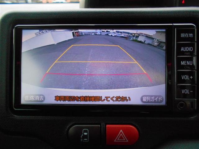 X ワンセグ メモリーナビ バックカメラ 衝突被害軽減システム ETC 電動スライドドア ウオークスルー 記録簿 アイドリングストップ(9枚目)