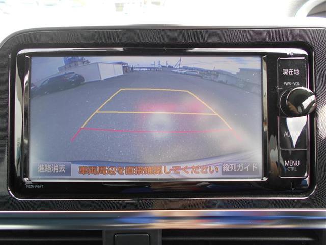 ハイブリッドG 衝突被害軽減システム 両側電動スライド LEDヘッドランプ 乗車定員7人 3列シート 記録簿 アイドリングストップ(9枚目)