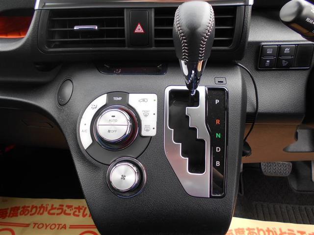 ハイブリッドG 衝突被害軽減システム 両側電動スライド LEDヘッドランプ 乗車定員7人 3列シート 記録簿 アイドリングストップ(10枚目)