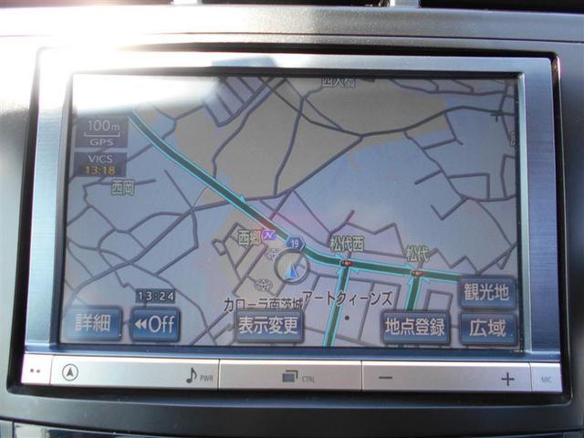 Sツーリングセレクション HDDナビ バックカメラ ETC LEDヘッドランプ ワンオーナー 記録簿(8枚目)