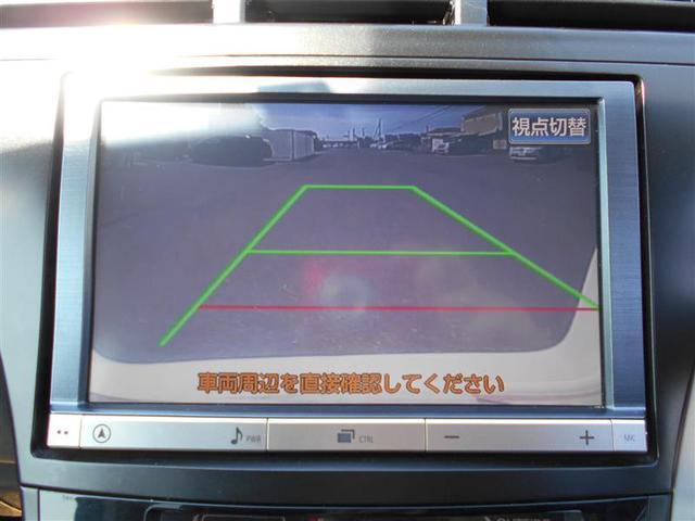 Sツーリングセレクション HDDナビ バックカメラ ETC LEDヘッドランプ ワンオーナー 記録簿(9枚目)