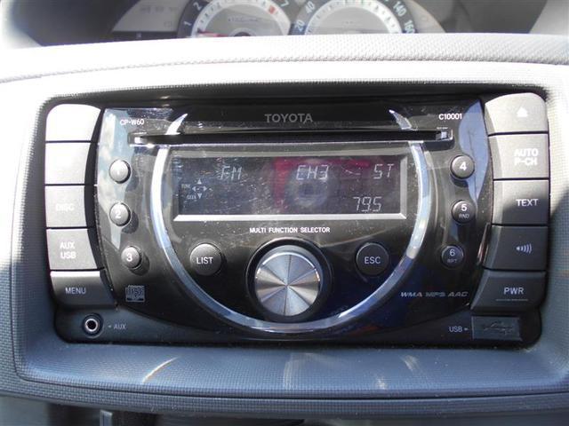 DICE 三列シート ETCワイヤレスキー CD ABS バイキセノン 両側パワ-スライドドア 点検記録簿 Wエアバッグ マニュアルエアコン パワーステアリング パワーウィンドウ(8枚目)