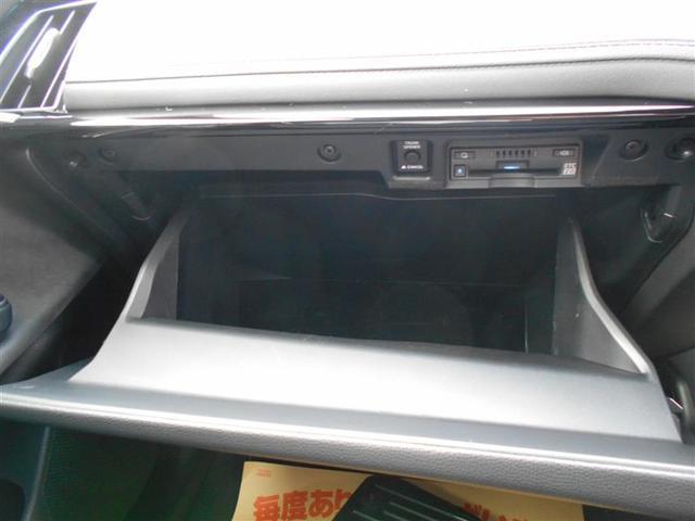 RSアドバンス 地デジ ナビTV CD再生 バックカメラ ETC クルーズコントロール スマートキ- アルミホイール メモリーナビ パワーシート 記録簿 イモビライザー プリクラ LEDヘッドランプ VSC(13枚目)