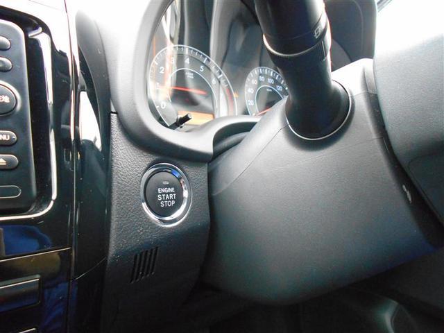 トヨタ カローラフィールダー 1.8S 202