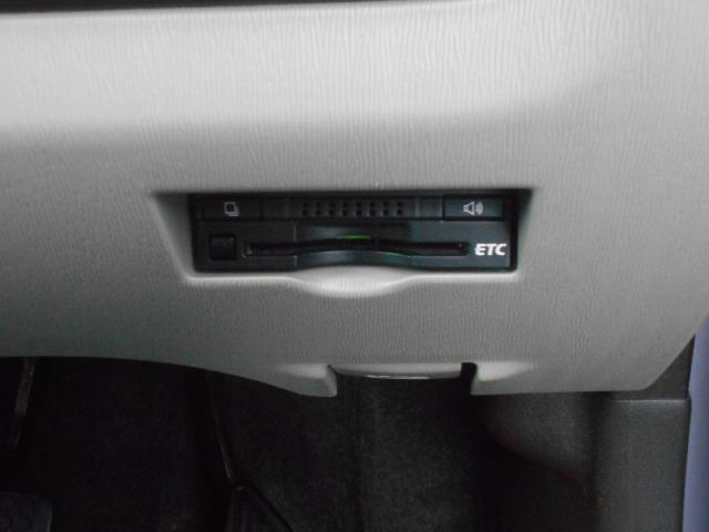 プラスハナ Cパッケージ メモリーナビ ワンセグ ETC(10枚目)