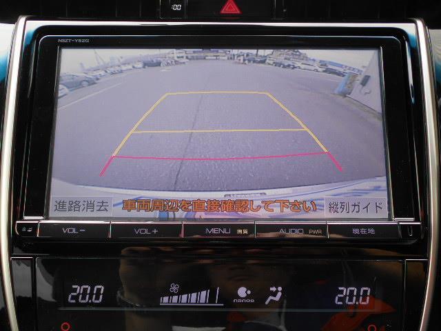 プレミアム 4WD(9枚目)