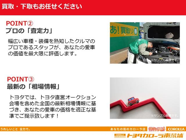 セロ フルセグ メモリーナビ DVD再生 ETC 記録簿(31枚目)
