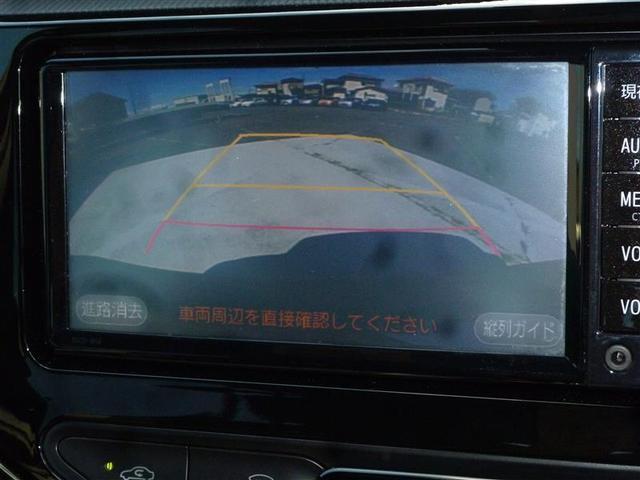 G GRスポーツ ETC バックモニター CD メモリーナビ ナビTV ワンセグ レーダーC LEDヘッドライト PCS(12枚目)