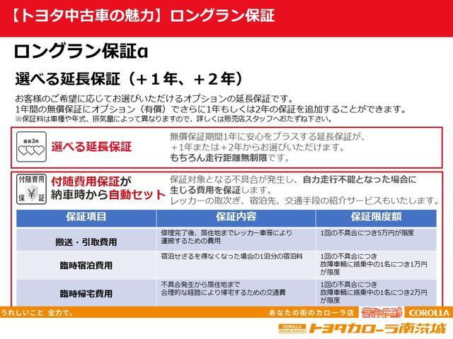 G GRスポーツ ETC バックモニター CD メモリーナビ ナビTV ワンセグ レーダーC LEDヘッドライト PCS(26枚目)