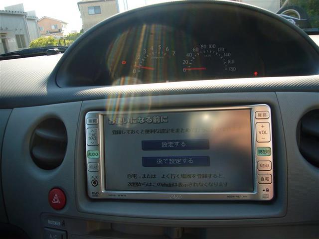 トヨタ シエンタ 1.5Xリミテッド