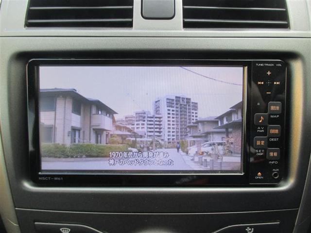 X HIDリミテッド キーレス・コーナーセンサー・純正ナビ・ETC・社外アルミ装備(8枚目)