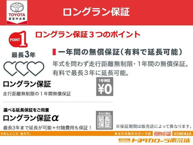 X HIDリミテッド キーレス・コーナーセンサー・純正ナビ・ETC・社外アルミ装備(27枚目)