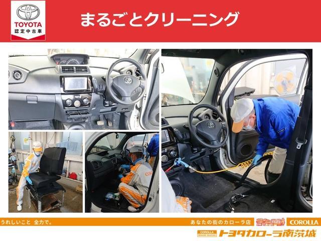 X HIDリミテッド キーレス・コーナーセンサー・純正ナビ・ETC・社外アルミ装備(38枚目)