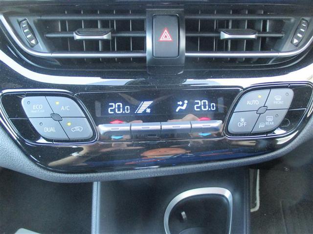 S LEDエディション 純正9インチナビ・ETC・フルセグ・TSS・スマートキー装備(9枚目)