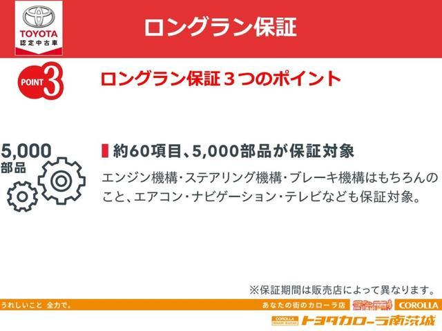S LEDエディション 純正9インチナビ・ETC・フルセグ・TSS・スマートキー装備(30枚目)