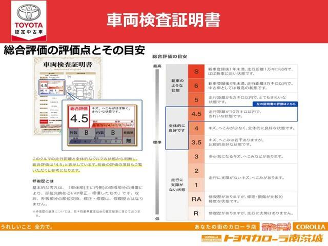 S LEDエディション 純正9インチナビ・ETC・フルセグ・TSS・スマートキー装備(33枚目)