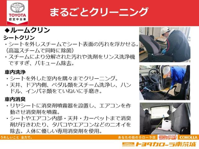 S LEDエディション 純正9インチナビ・ETC・フルセグ・TSS・スマートキー装備(36枚目)