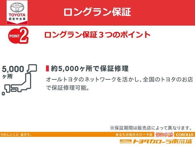 G パナソニック製ナビ・ETC・スマートキー・シートヒーター装備(25枚目)