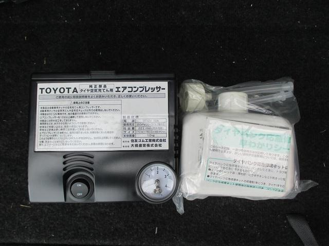 240S Gパッケージ 純正ナビ・フルセグ・ETC・サンルーフ・ナノイー・クルーズコントロール・パワーシート装備(18枚目)