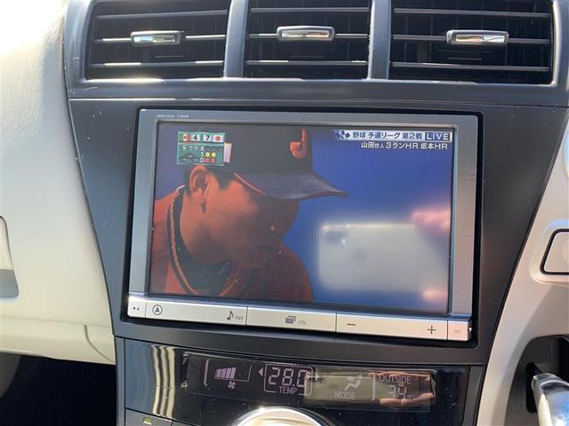 S バックモニター付き キーフリー CDチューナー ナビTV 1オーナー アルミ HDDナビ ETC 記録簿 イモビライザー ABS 運転席エアバッグ スマキ パワステ パワーウインドウ フルセグ地デジ(11枚目)