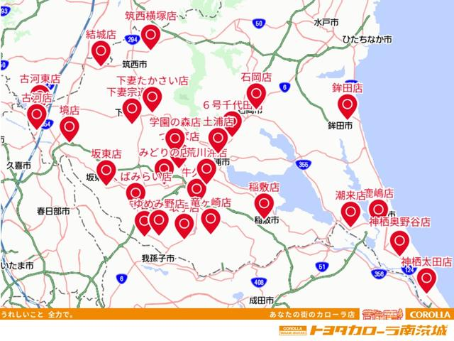 トヨタカローラ南茨城は茨城県内県南エリアを中心に27店舗を展開しております。トヨタの新車、U-Car(中古車)、車検、点検整備ならお近くのトヨタカローラ南茨城におまかせください。