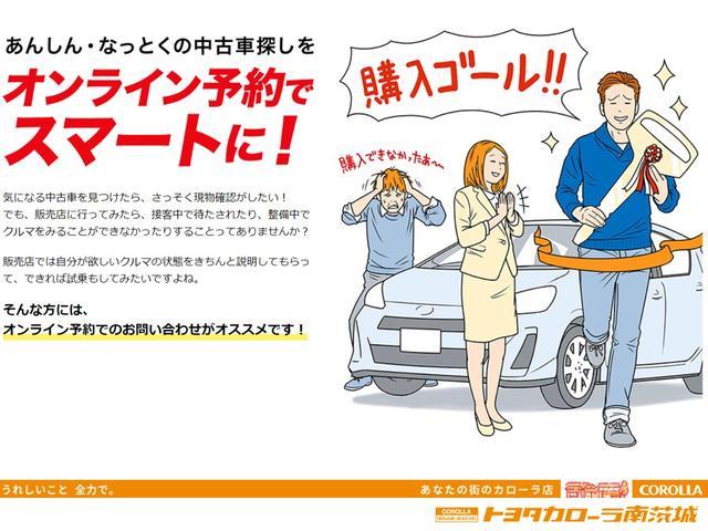 【オンライン予約】グーネットの車両ページにあるカレンダーから来店予約を行えば、待ち時間なしで来店することができます!