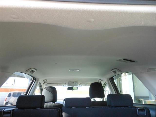 Sツーリングセレクション フルセグ メモリーナビ DVD再生 バックカメラ ETC LEDヘッドランプ 乗車定員7人 3列シート ワンオーナー 記録簿(10枚目)