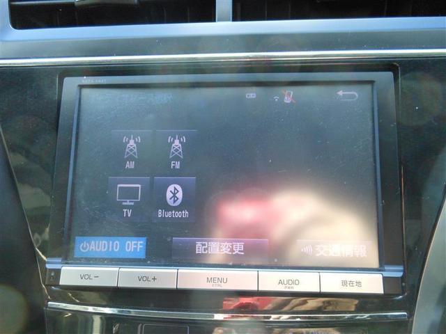 Sツーリングセレクション フルセグ メモリーナビ DVD再生 バックカメラ ETC LEDヘッドランプ 乗車定員7人 3列シート ワンオーナー 記録簿(17枚目)