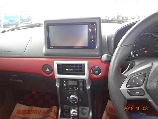 「ダイハツ」「コペン」「オープンカー」「茨城県」の中古車5
