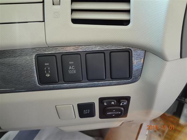 2.4G 4WD(12枚目)