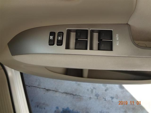 2.4G 4WD(13枚目)