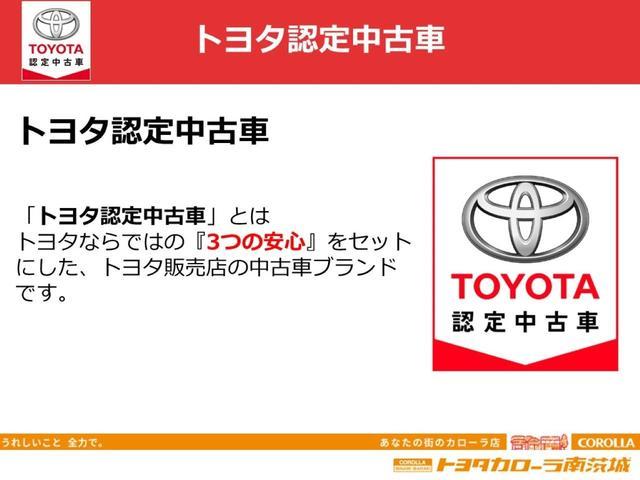 【トヨタ認定中古車】「トヨタ認定中古車」とはトヨタならではの『3つの安心』をセットにした、トヨタ販売店の中古車ブランドです。